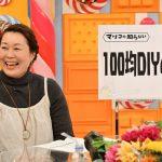 100均DIYの達人主婦中橋美輝がマツコもハマる作り方を紹介!ランドスケープとは?