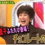 楠田枝里子が紹介する、マツコも絶賛のおススメチョコとは?パリ旅の様子も紹介!
