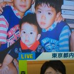 森昌子次男の会社はテレビ東京!スパルタ教育とは?息子たちに内緒にしていたこととは?