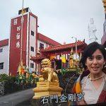世界ふしぎ発見の台湾占いまとめ!開運ワンダーランドの日本人の神様とは?