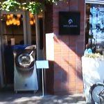 ヒルナンデスでゆずおススメ横浜のチョコ専門店はバニラビーンズ!