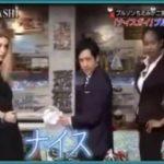 嵐のニノ(二宮かずなり)とブルゾンちえみの共演動画!