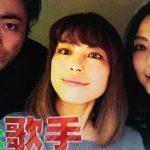 SAYUKIは山田孝之の姉で本名は?結婚した夫や子供の画像や年収は?【カラオケバトル】