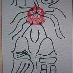 ラスト陰陽師橋本京明の対人運ランキングにお札!歌舞伎町のパワースポットとは?【L4YOU(エルフォーユー)】
