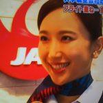 JAL美食CA山根可愛(やまねかわい)さんが沸騰ワード10に登場!インスタや経歴や年齢や結婚は?