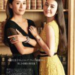 後藤久美子の娘エレナアレジがモデルデビュー!父や年齢や経歴や兄弟は?