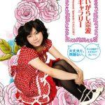 いがらし奈波(いがらしゆみこの息子/娘)の今現在は元ジャニーズで女装漫画家!