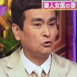 石原良純の美人医者妻は稲田幸子!嫁の顔画像や病院やなれそめは?自宅も豪邸